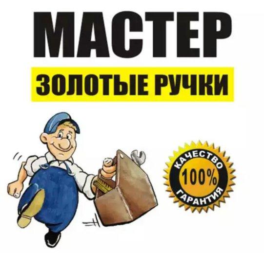 Заправка фреона и ремонт холодильника на месте. Фото 1. Москва.