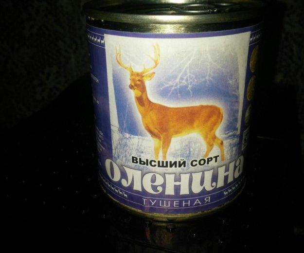 Тушенка из оленины, прямиком с ямала, 03/16, 290г. Фото 1. Москва.
