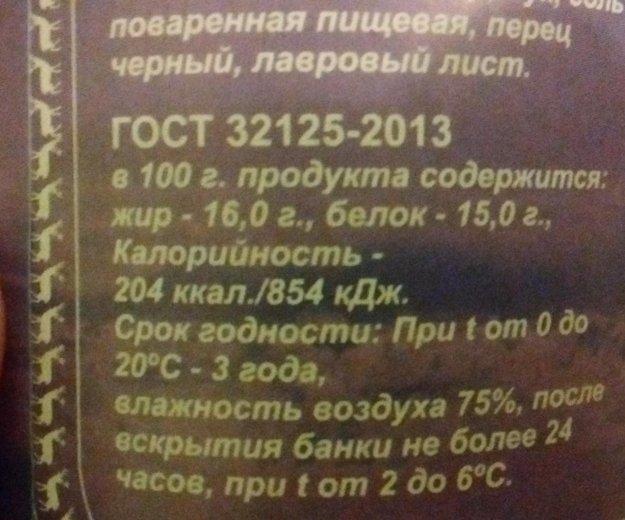 Тушенка из оленины, прямиком с ямала, 03/16, 290г. Фото 2. Москва.