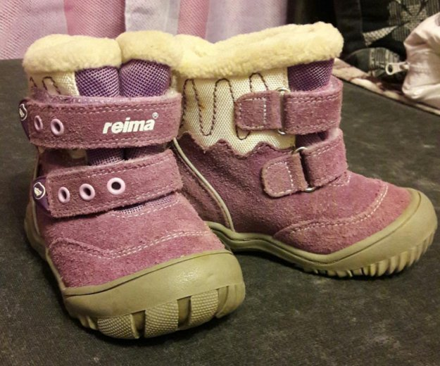Ботинки рейма. Фото 1.