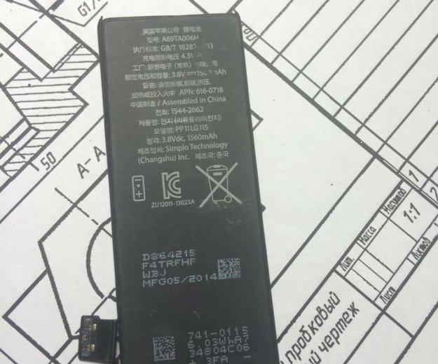 Аккумулятор для iphone 5c/5s. Фото 2. Одинцово.