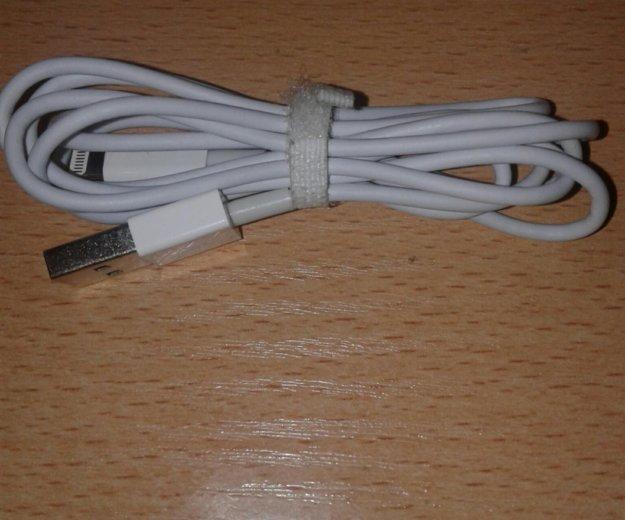 Провод для зарядки iphone ,lightning. Фото 2. Рязань.