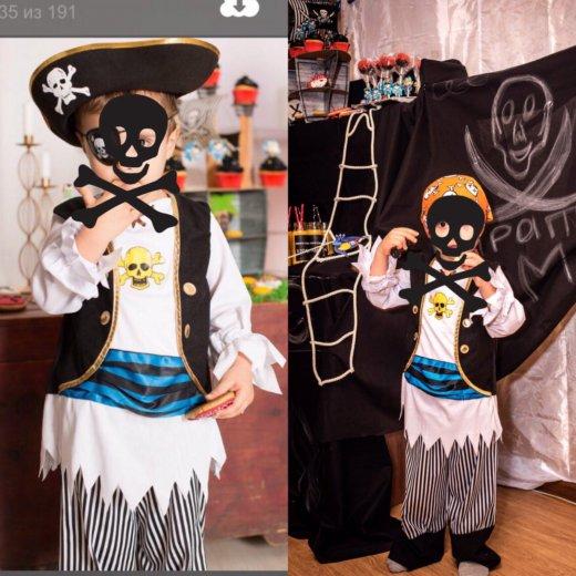 Аксессуары для пиратской вечеринки. Фото 1. Подольск.