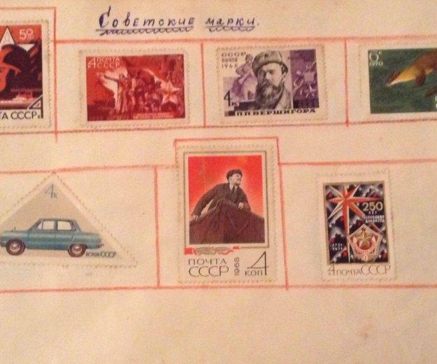 Альбом с марками. Фото 1. Санкт-Петербург.