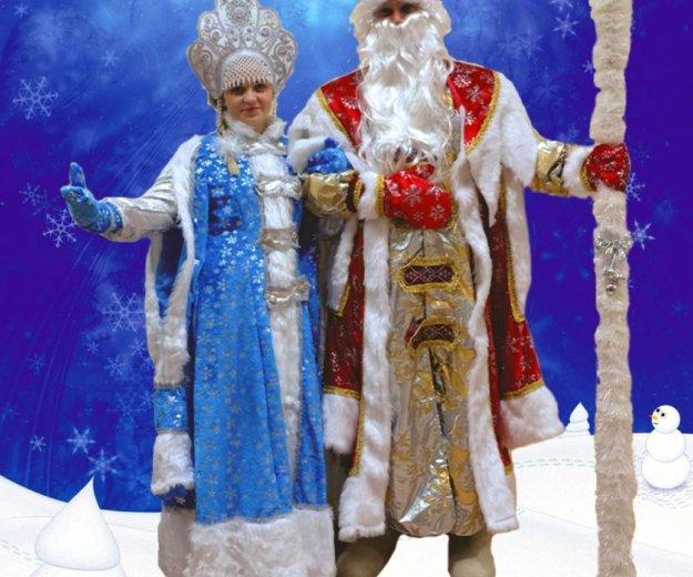 Дед мороз и снегурочка на дом. Фото 1. Ярославль.