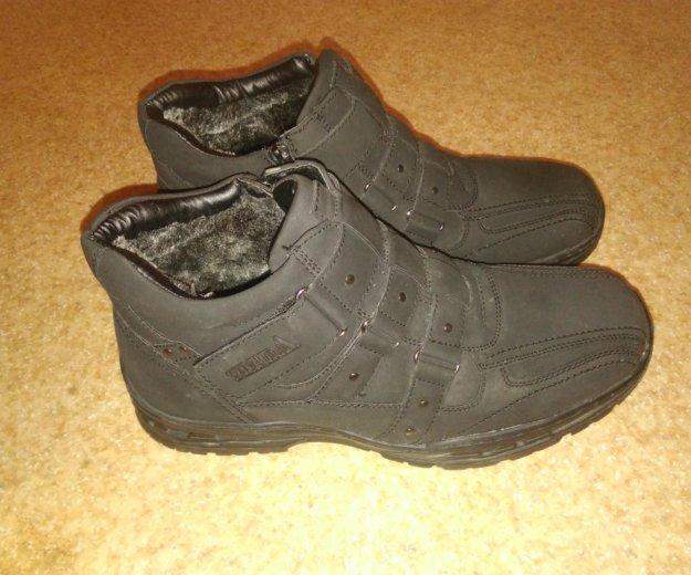 Зимние мужские ботинки. Фото 1. Самара.