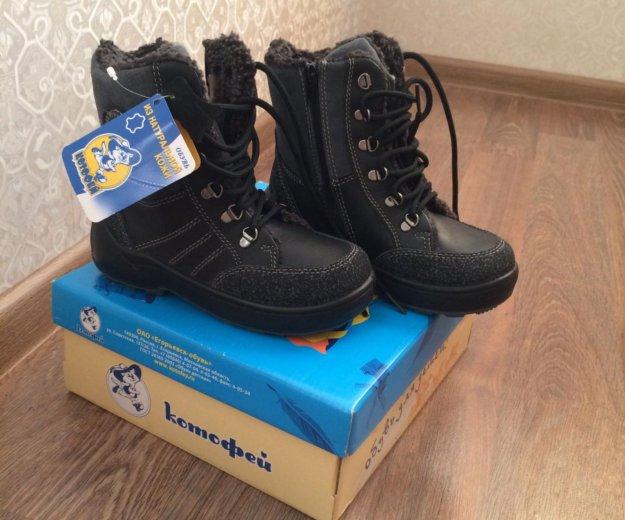 Зимние ботинки котофей. Фото 2. Можайск.