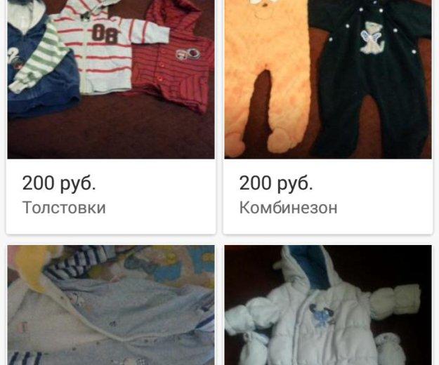 Детские вещи. Фото 1. Челябинск.