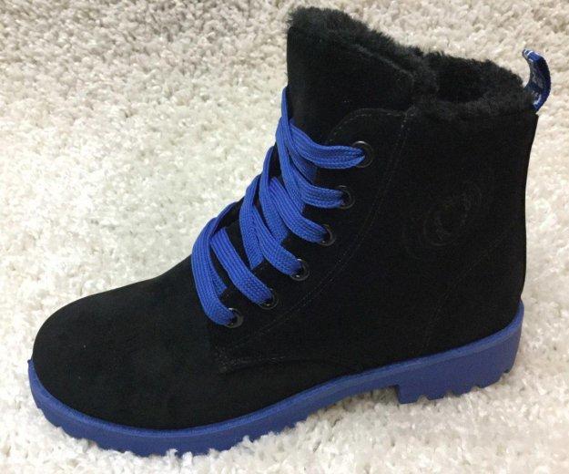Новые зимние ботинки. Фото 1. Кохма.