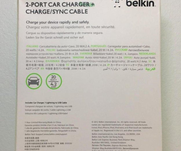 Авто зарядка belkin (2входa usb) + кабель. Фото 2. Калининград.