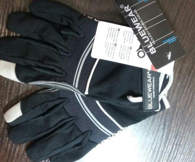 Новые перчатки. Фото 3.