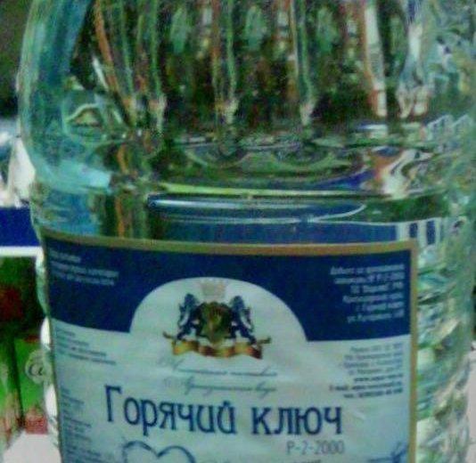 Доставка питьевой воды. Фото 1. Краснодар.