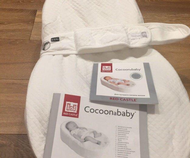 Cocoonababy кокон для новорождённых. Фото 3. Санкт-Петербург.