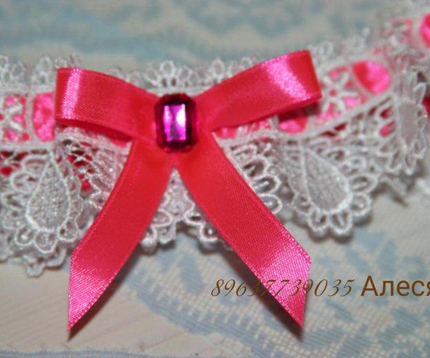 Подвязка невесты. Фото 3. Климовск.