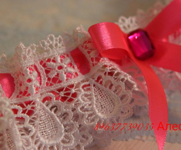 Подвязка невесты. Фото 4. Климовск.
