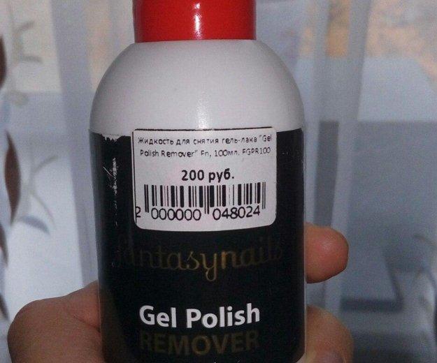Жидкость для удаления гель лак. Фото 1. Вологда.