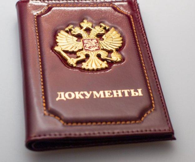 Обложка для автодокументов/паспорта. Фото 1. Москва.