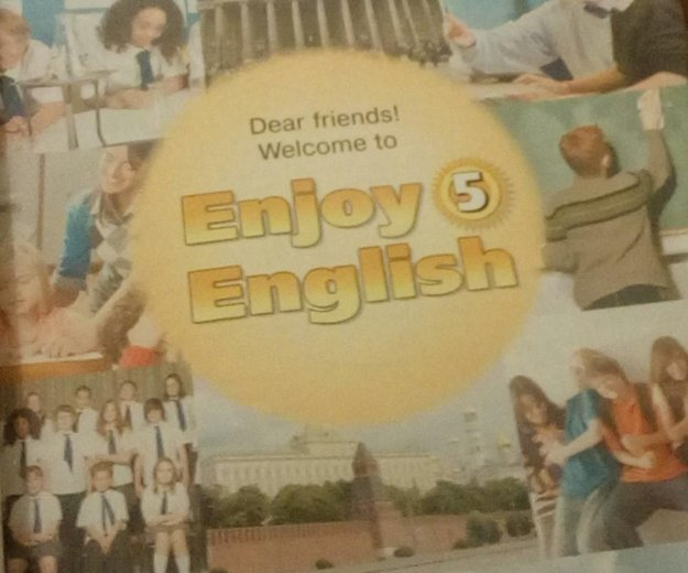 Учебник по английскому за 5 клас. Фото 1. Саратов.