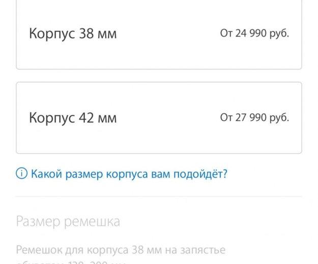 Apple watch 38 спорт. Фото 2. Москва.