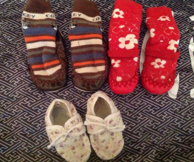 Носочки с подошвой и пинетки. Фото 1.