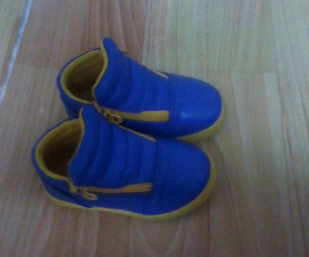 Детские ботиночки. Фото 1.