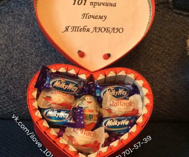 Kinder-box. Фото 3. Ростов-на-Дону.