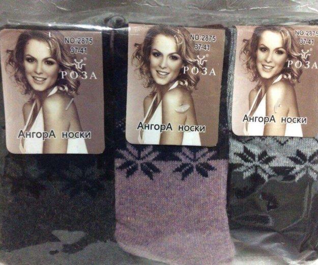 Носки из шерсти в упаковке 12 шт. Фото 2. Люберцы.