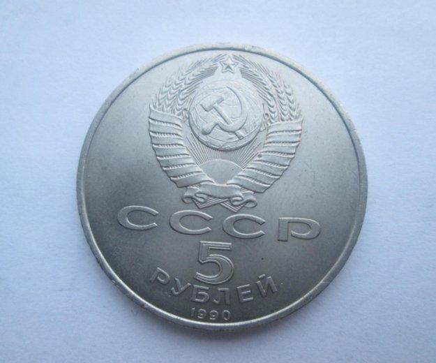 5 рублей юбилейка ссср. Фото 2.