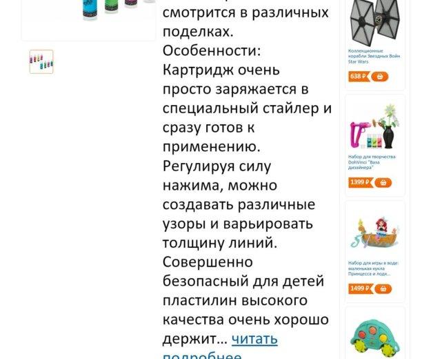 Набор для творчества dohvinci. Фото 4. Москва.