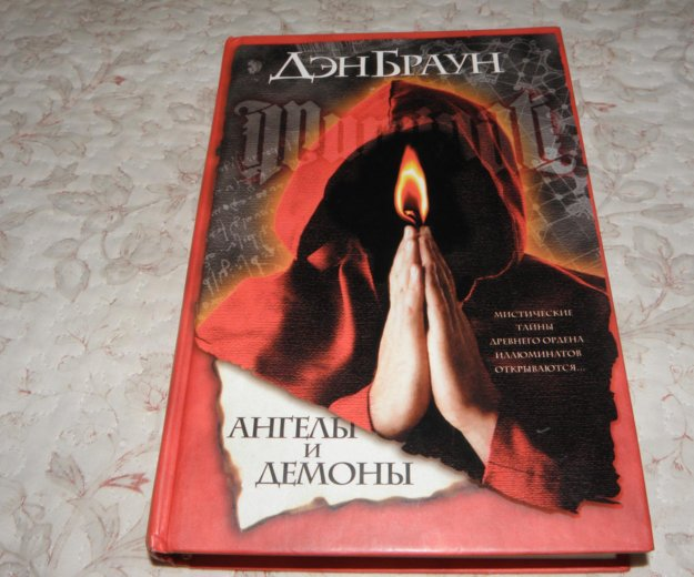 Исторические книги. Фото 1. Москва.