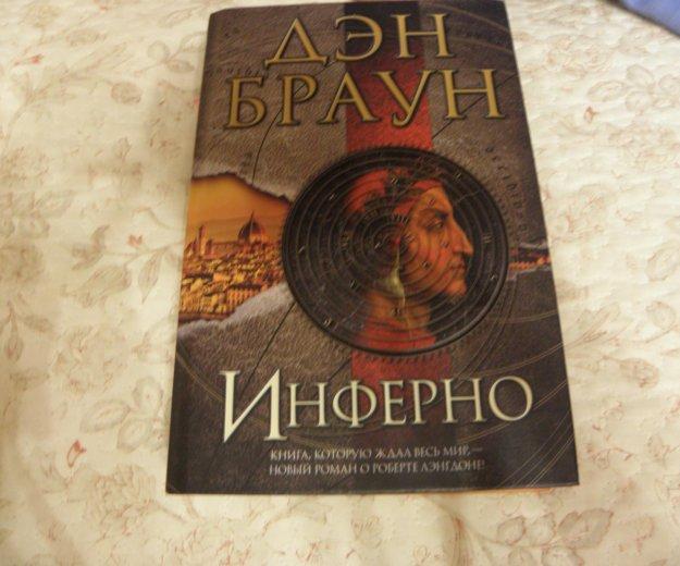 Исторические книги. Фото 3. Москва.