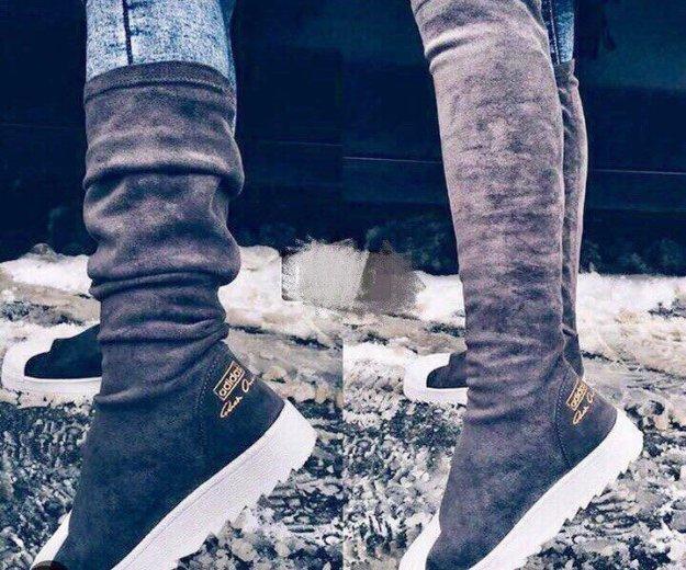 Ботиночки. Фото 1. Москва.