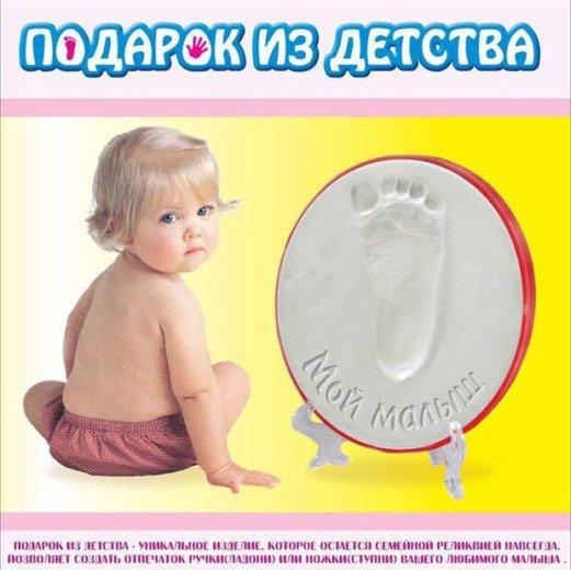 """Набор """"подарок из детства"""". новый. Фото 1. Санкт-Петербург."""