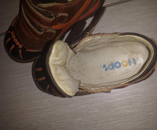 Ботинки 23р. Фото 2. Юбилейный.