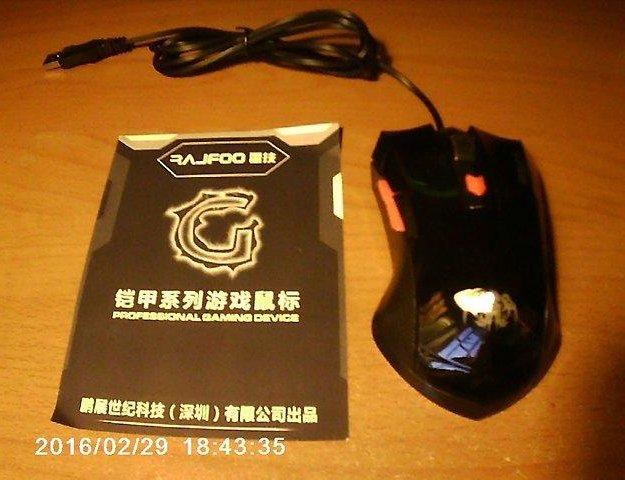 Мышь игровая rajfoo g3 +коврик в подарок.. Фото 1. Владивосток.