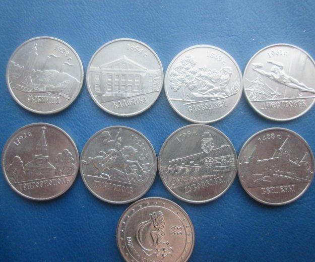 Приднестровья города 1 рубль. Фото 1.