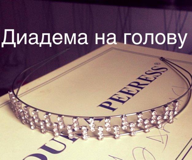 Диадеба. Фото 1. Ставрополь.