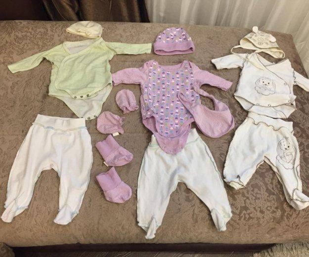 Вещи для новорождённой. Фото 1. Москва.