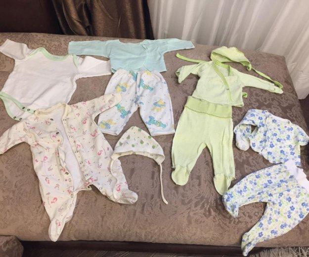 Вещи для новорождённой. Фото 3. Москва.