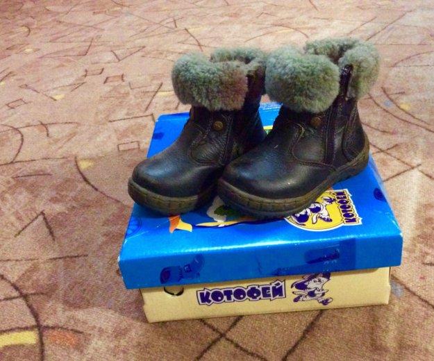 Зимние сапожки. Фото 2. Калуга.