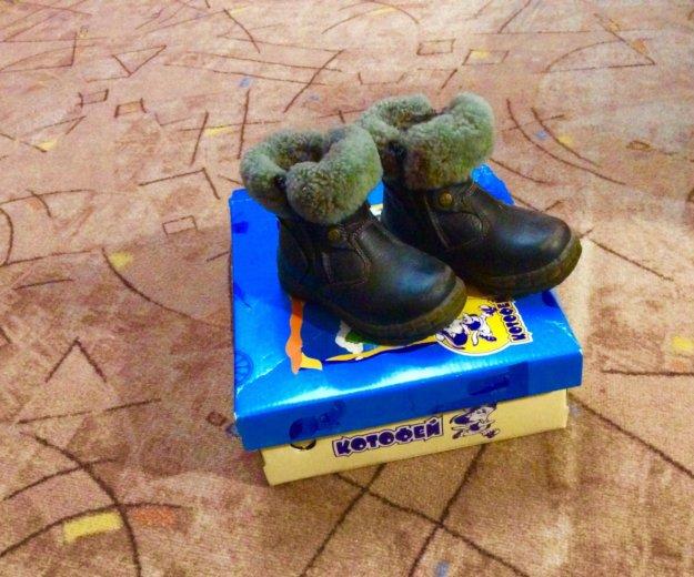 Зимние сапожки. Фото 1. Калуга.