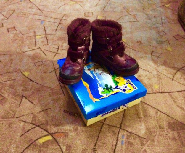 Зимние ботинки котофей. Фото 1. Калуга.