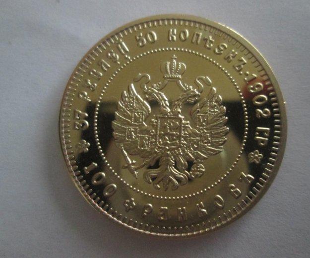 37 рублей николая 2 копия пруф. Фото 1.