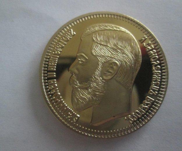 37 рублей николая 2 копия пруф. Фото 2.