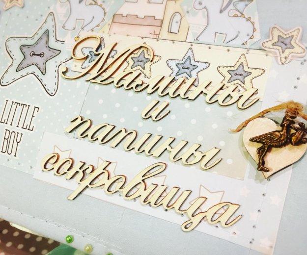 Мамины сокровища. Фото 3. Москва.