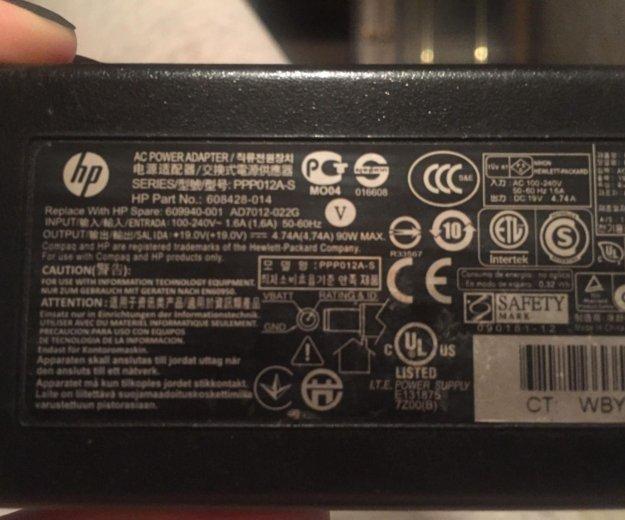 Зарядное устройство для ноутбука hp. Фото 2. Москва.