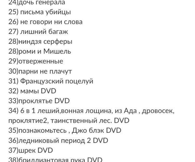 Видеокассеты/ dvd диски. Фото 4. Санкт-Петербург.