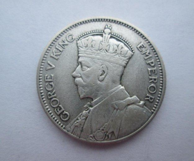 1 шиллинг 1933 г серебро. Фото 2.