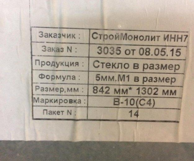 Окна для балкона/лоджии, алюминиевые.. Фото 4. Москва.