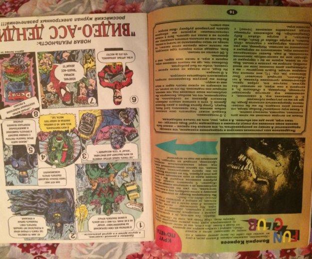 Журнал dendy. новая реальность. Фото 4. Зеленоград.
